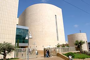 Riyad Nassar Library