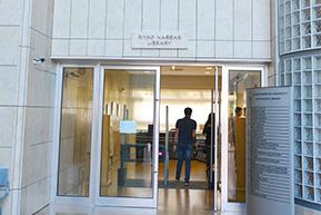 Off-campus access
