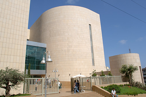 Main entrance of the Riyad Nassar Library in Beirut.
